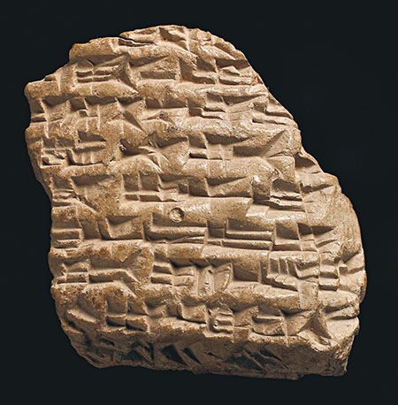 Tablet with letter to Assyrian King Esarhaddon