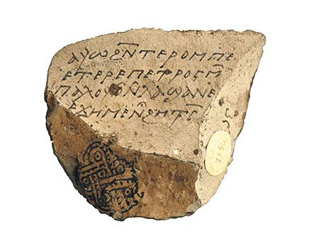 Ostracon copto