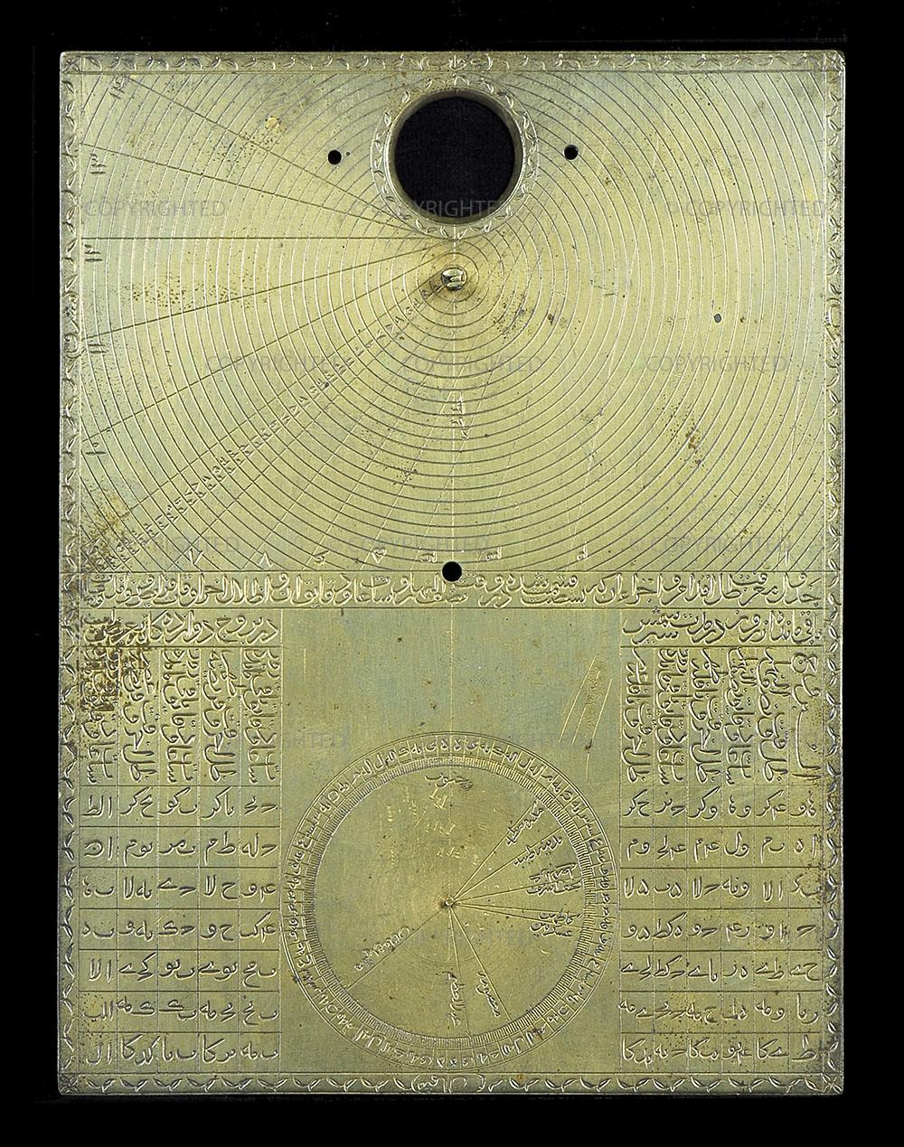 Anonimo persiano, Orologio solare e indicatore di qibla