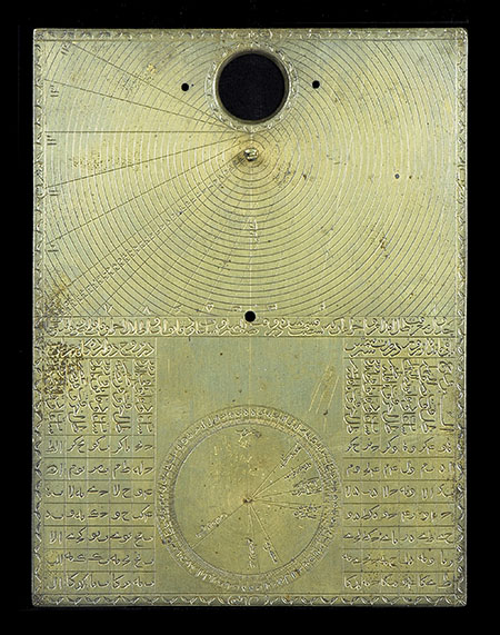 Anonymous, Persia, Sundial and pointer to the Mecca (qibla)