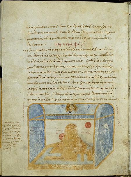 Cosmas Indicopleustes, Topographia Christiana