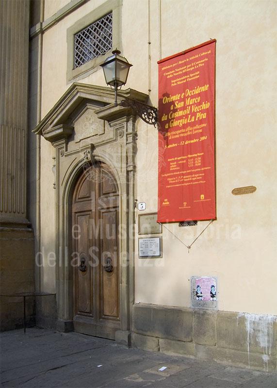 Main door of the Museum of San Marco, Florence.