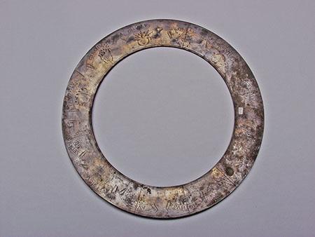 Egnazio Danti, Frammento di anemoscopio