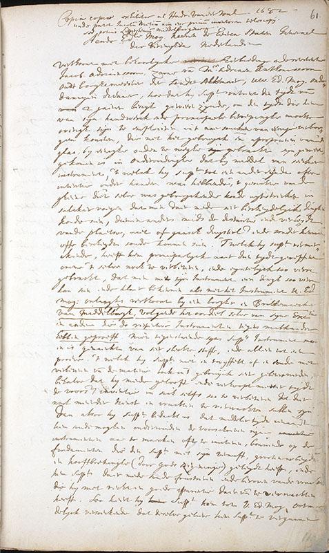 CHRISTIAAN HUYGENS, Copia copiae exhibitae ab Hadr. Van der Wal 1682 ..., ms.